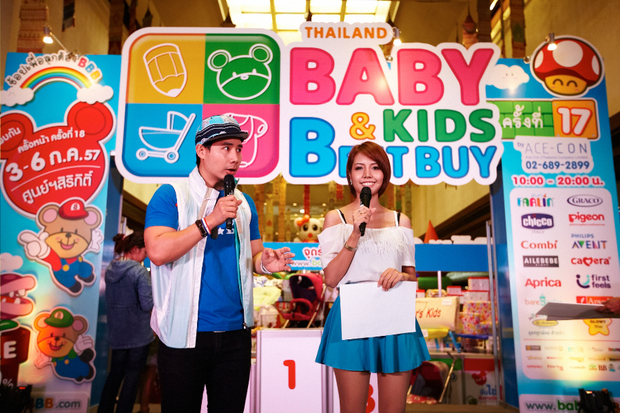 Thailand Baby & Kids Best Buy ครั้งที่ 17