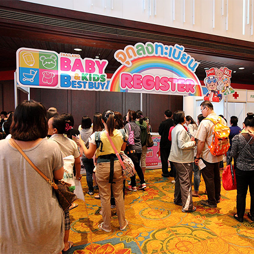 Thailand Baby & Kids Best Buy ครั้งที่ 23