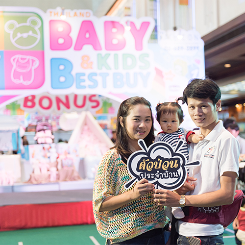 Thailand Baby & Kids Best Buy ครั้งที่ 27