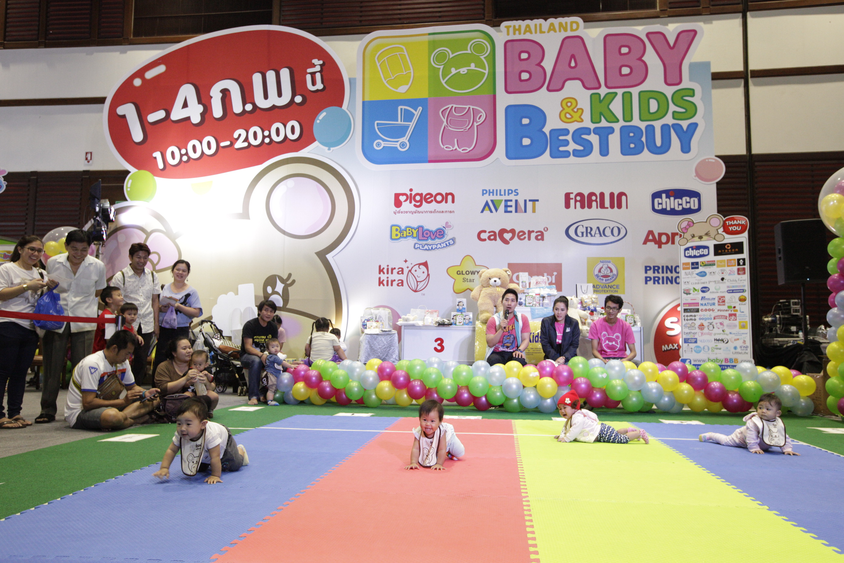 Thailand Baby & Kids Best Buy ครั้งที่ 29