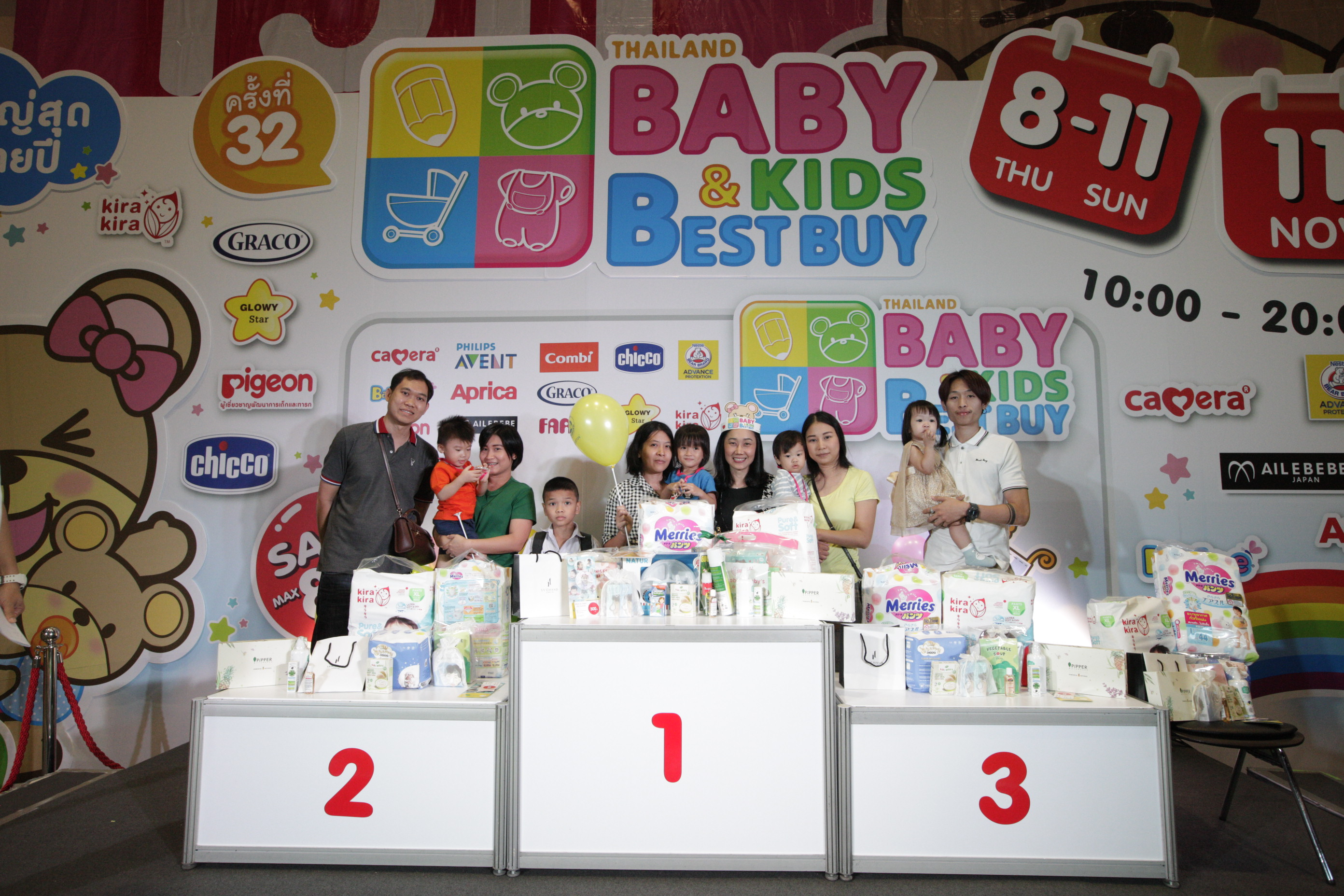 Thailand Baby & Kids Best Buy ครั้งที่ 32