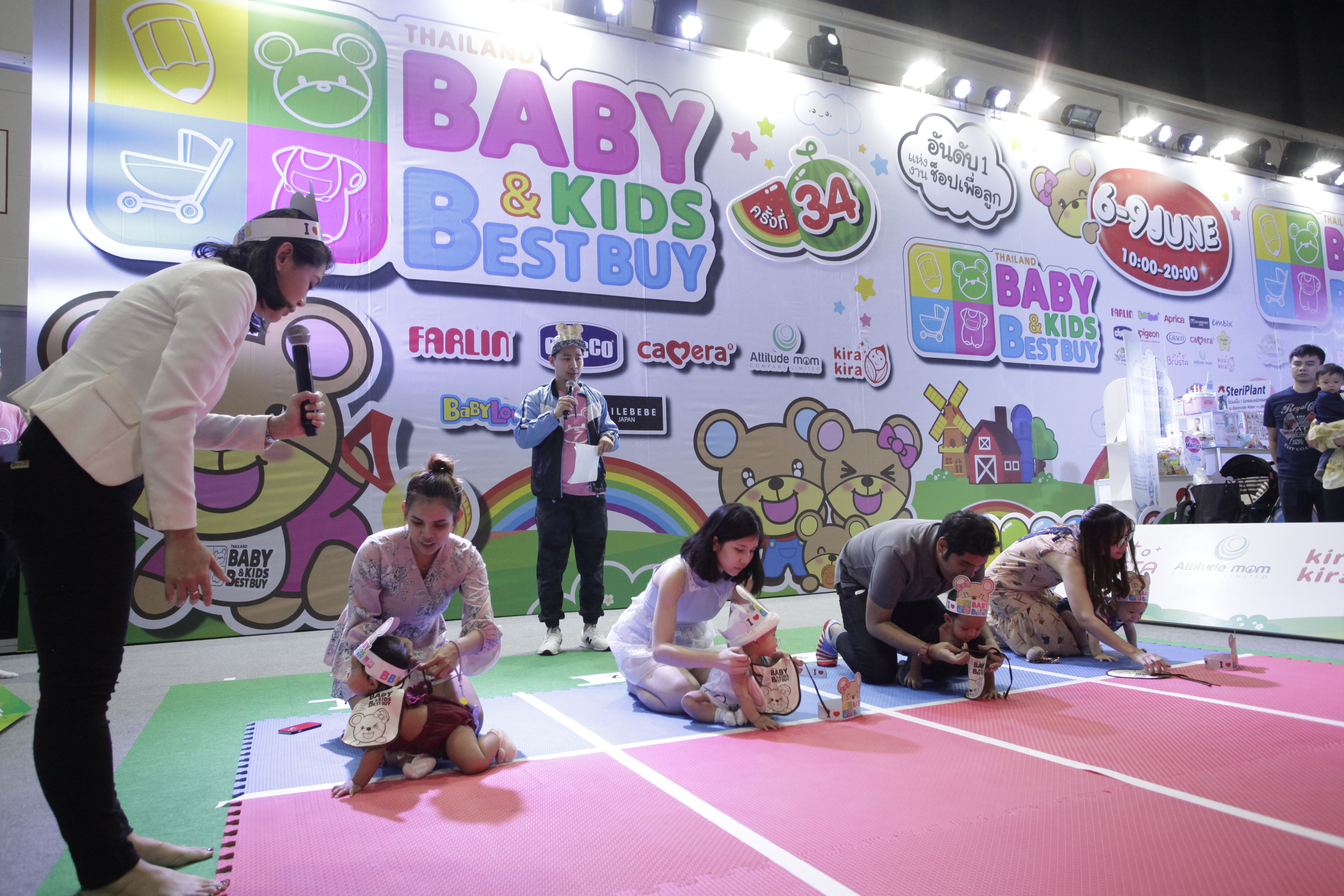 Thailand Baby & Kids Best Buy ครั้งที่ 34
