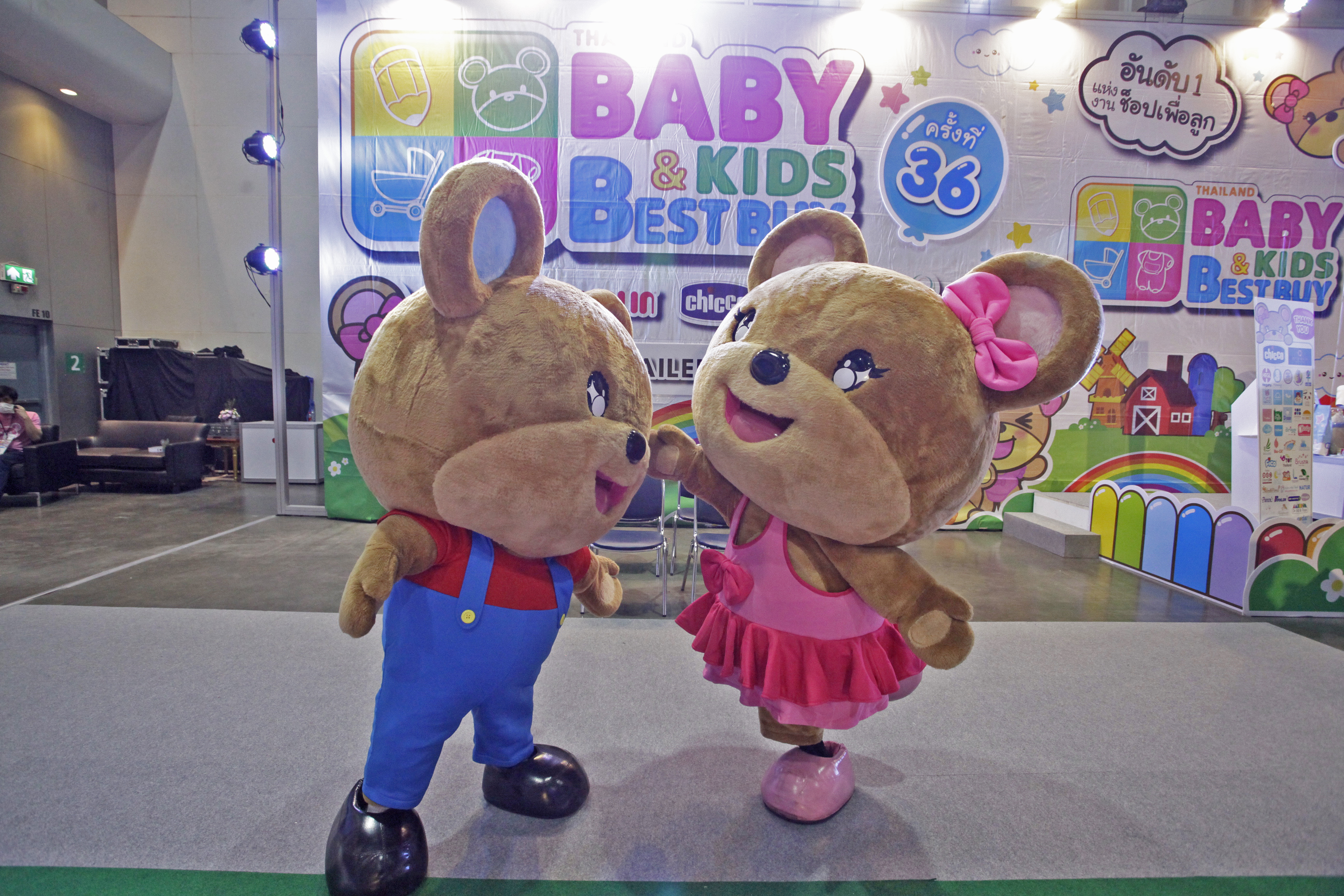 Thailand Baby & Kids Best Buy ครั้งที่ 36