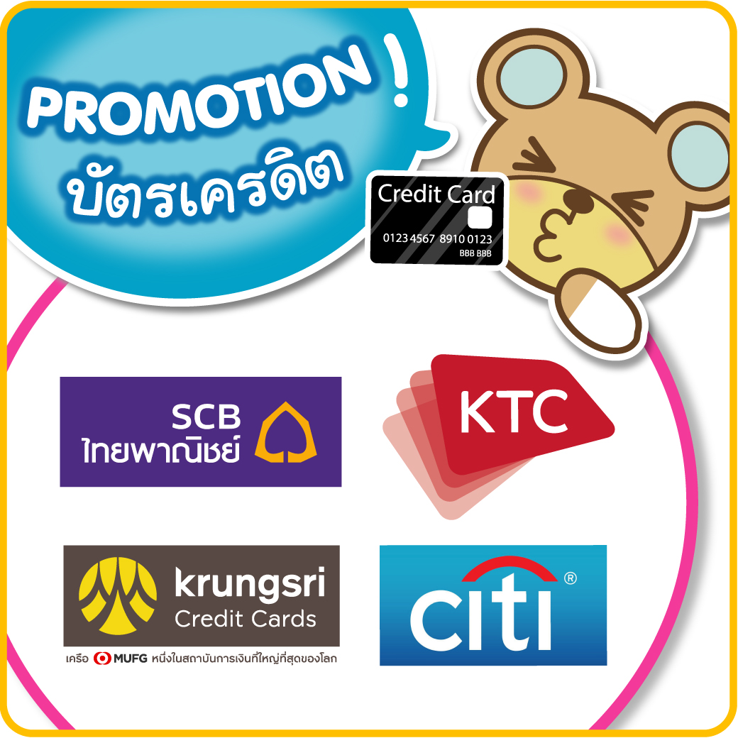 Promotion Credit Card in BBB31