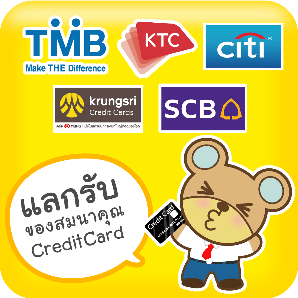 Promotion Credit Card in BBB35
